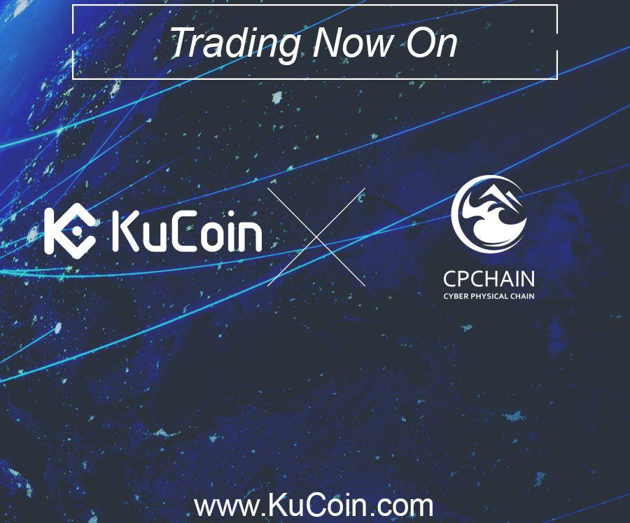 CPChain CPC is now part of KuCoin's potential tokens