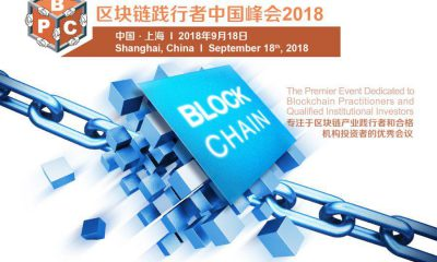 Blockchain Practitioner Conference China 2018 on September 18th