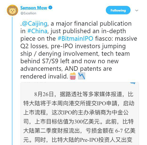Samson Mow's recent tweet on Bitmain IPO | Source: Twitter