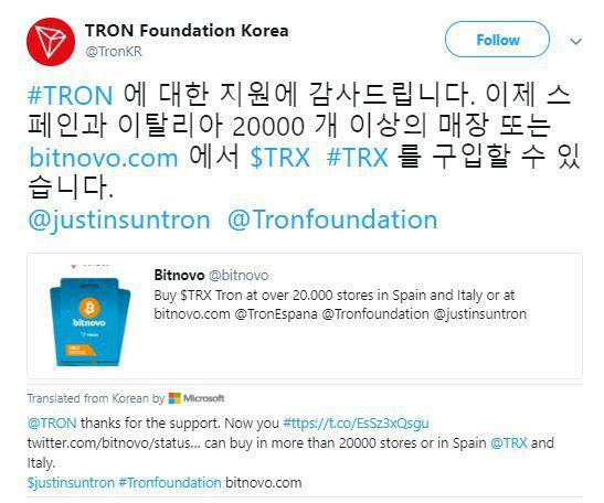 Tron Foundation Korea's tweet | Source:Twitter