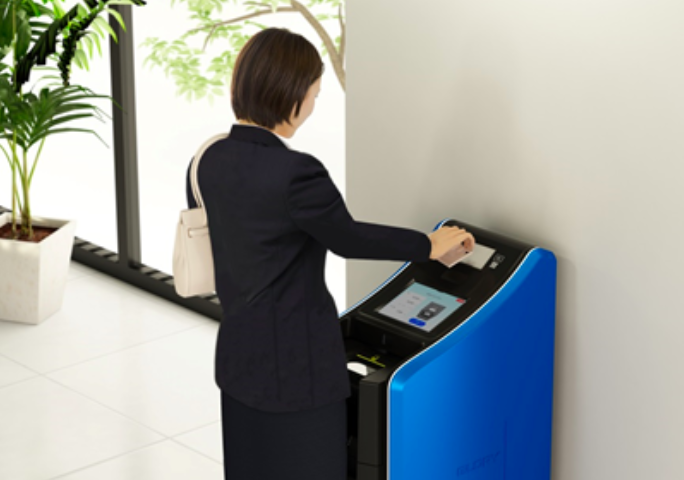 S coin purchase terminal | Source: SBI Group