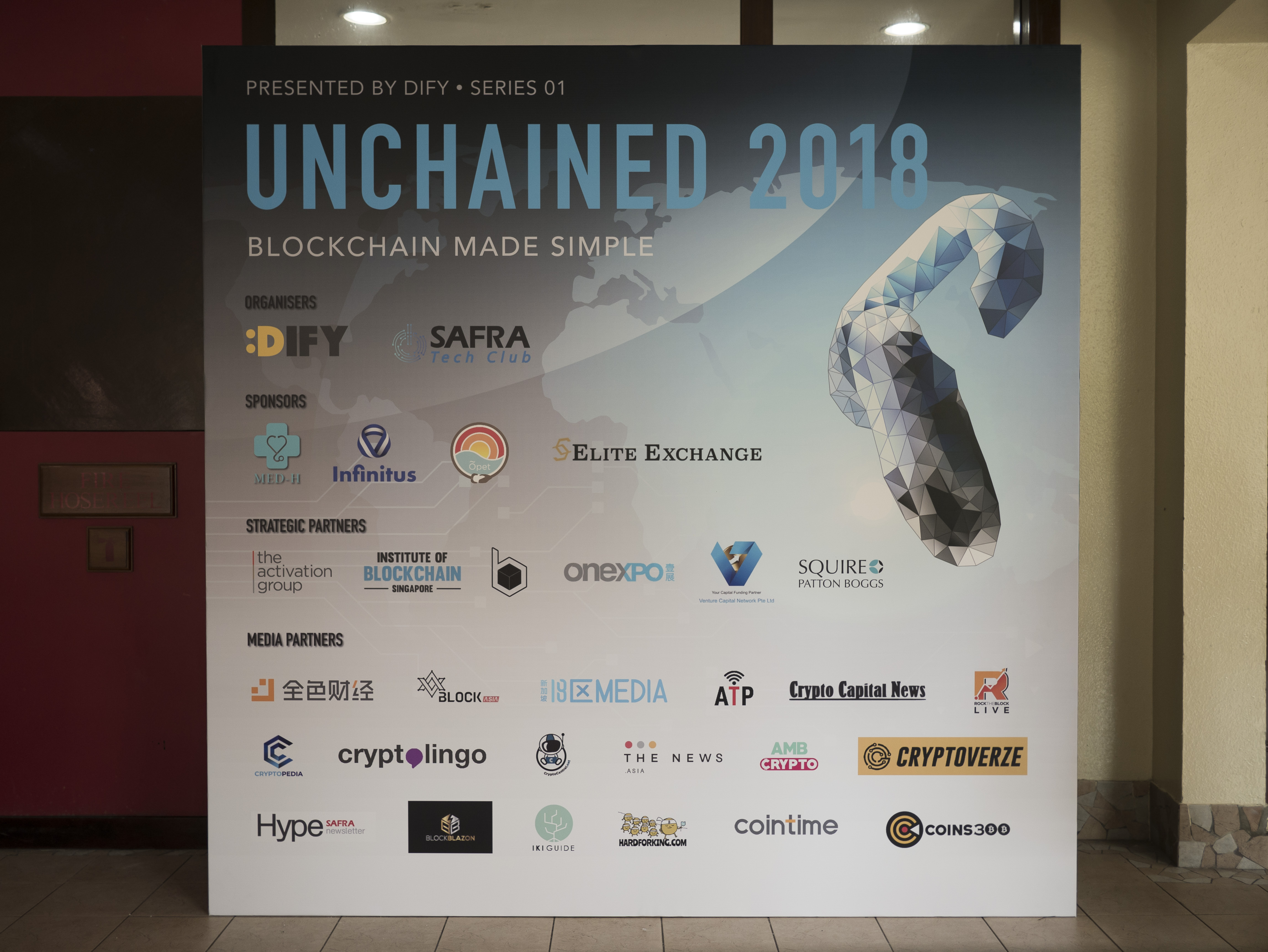 Unchained Media Wall