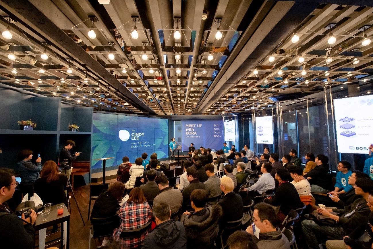 A scene at the BORA meetup held at DECENTRE blockchain café in Gangnam on November 22nd