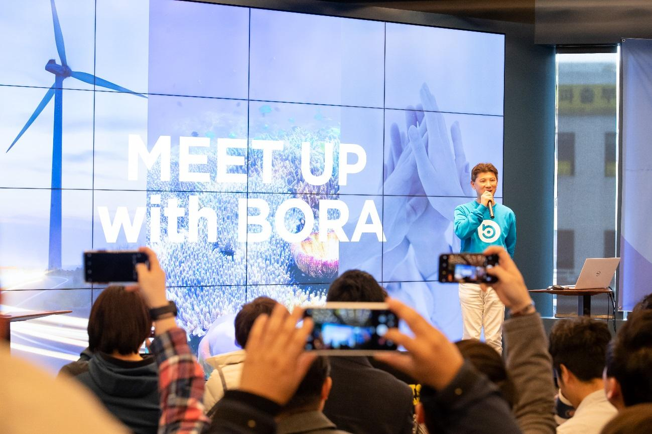 WAY2BIT CEO Song Gyehan introduces the BORA ecosystem and discusses future business direction