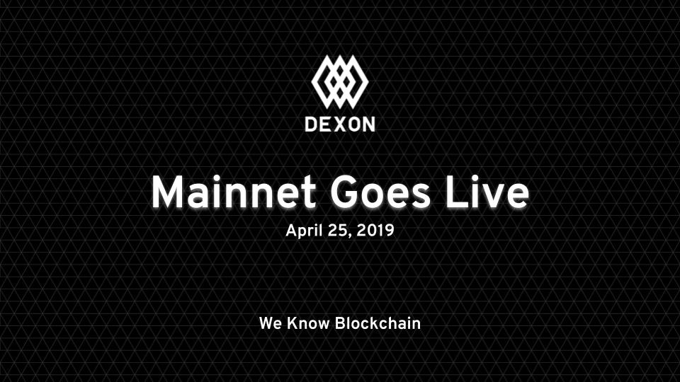 What is DEXON and how will it revolutionize the Blockchain Community?
