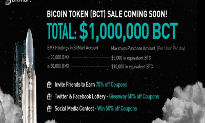 Breaking: BitMart will start the IEO sale of Bicoin Token [BCT]
