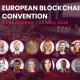 The European Blockchain Convention is an exceptional opportunity to help the Danish business sector take a strategic position on the Global Blockchain map.