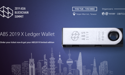 Asia Blockchain Summit coming in July, first 1000 onsite registrants on 7/2 gets Ledger Wallet ABS limited edition