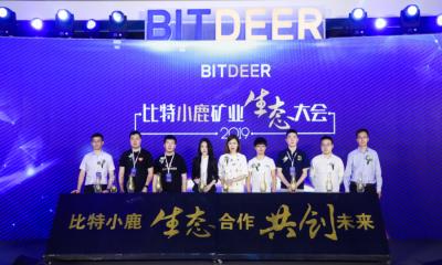 China Mining Industry Summit 2019 - Recap and Summary