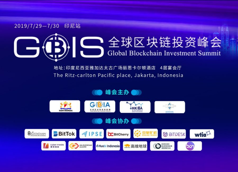 The Global Blockchain Investment Summit [GBIS] is about to happen in Indonesia. Explore the transformation of Indonesia's digital economy.