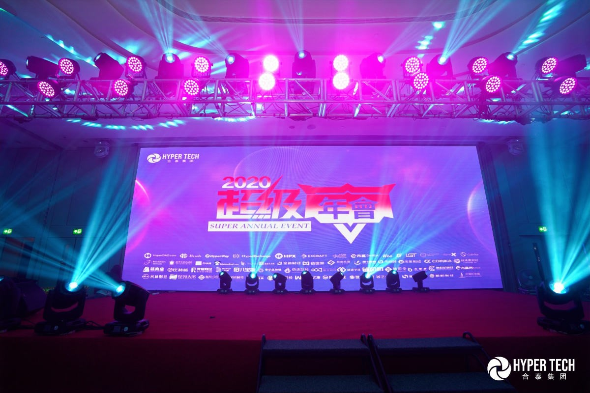 HyperTech Group 'HyperCommunity' annual event successfully held in Hong Kong